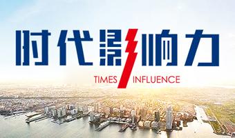 中国影响力bob游戏安卓官方版下载设计