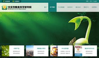 北京粮食科技研究所bob游戏安卓官方版下载