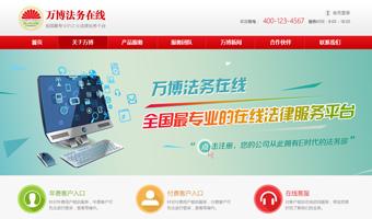 万博法务bob游戏安卓官方版下载建设项目