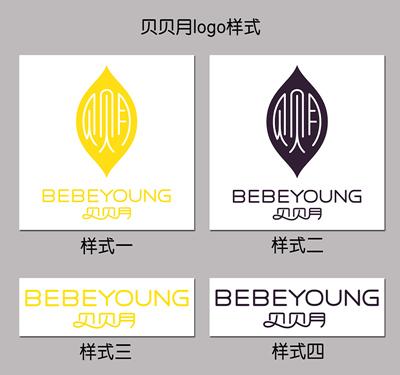 贝贝月logo合集_副本.jpg