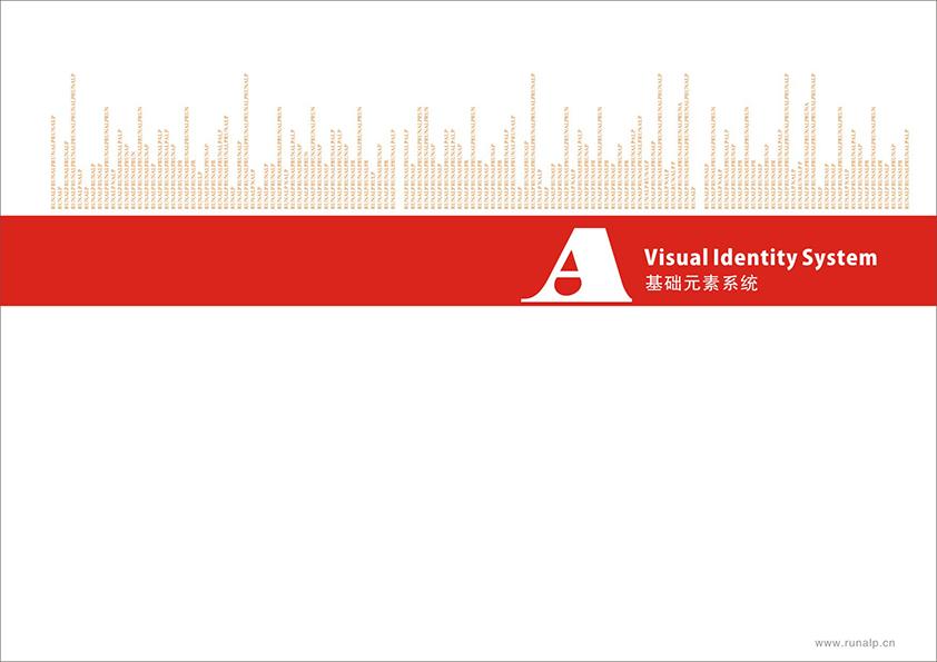 A-02 基础元素系统.jpg