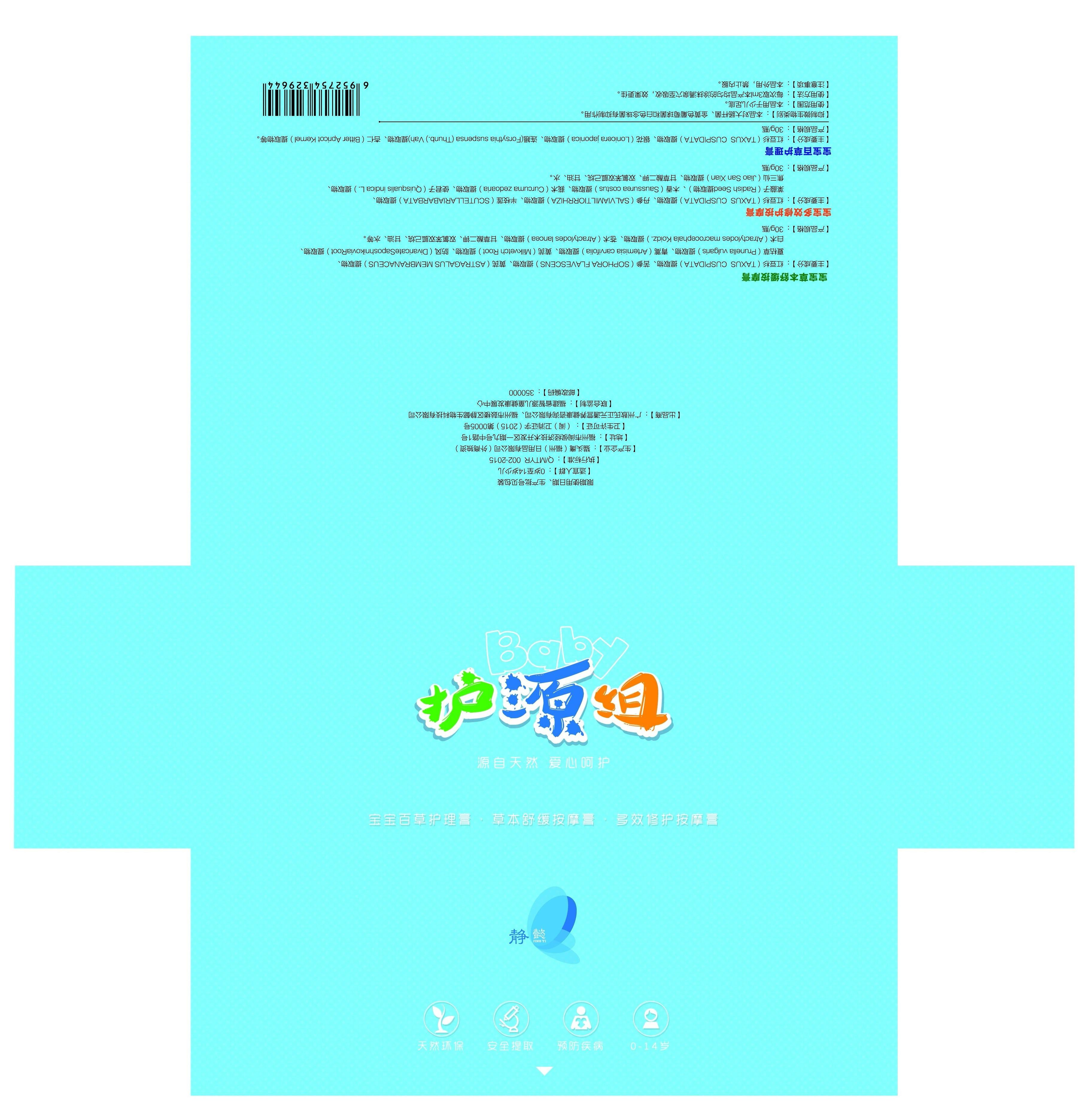 2 包装盒-2-01.jpg