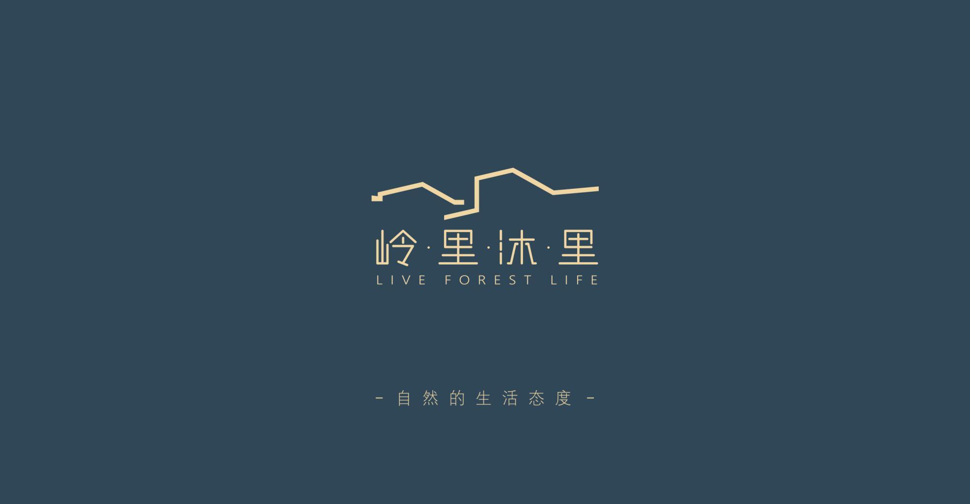 岭里沐里 (1).jpg