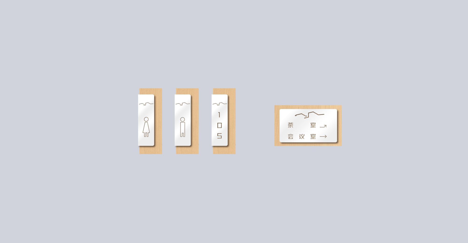 岭里沐里 (2).jpg